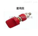 JXZ系列穿孔型接线柱 JXZ-4/3 穿孔接线柱