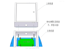 800型超聲波身高體重體檢機,HGM-800超聲波測量儀,醫院專用型