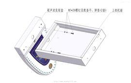 800型HGM-800超聲波測血壓檢測儀/稱,廠家供應超聲波體檢機,身高體重成人測試儀