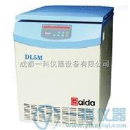 DL5M低速冷凍離心機--湖南凱達