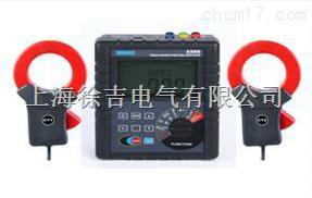 HDGC-3300双钳型多功能接地电阻测试仪