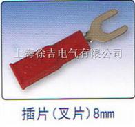 HM-A222插片