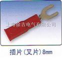 HM-A223插片