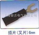 HM-A224插片
