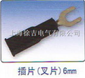 HM-A226插片