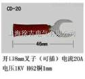 CD-20型多功能插件