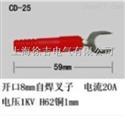 CD-25型多功能插件