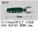 CD-31型多功能插件