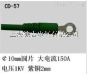CD-57型多功能插件