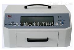 JC16- ZF-2C暗箱式紫外分析仪