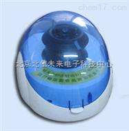 HG01- WD-2105A微离心机