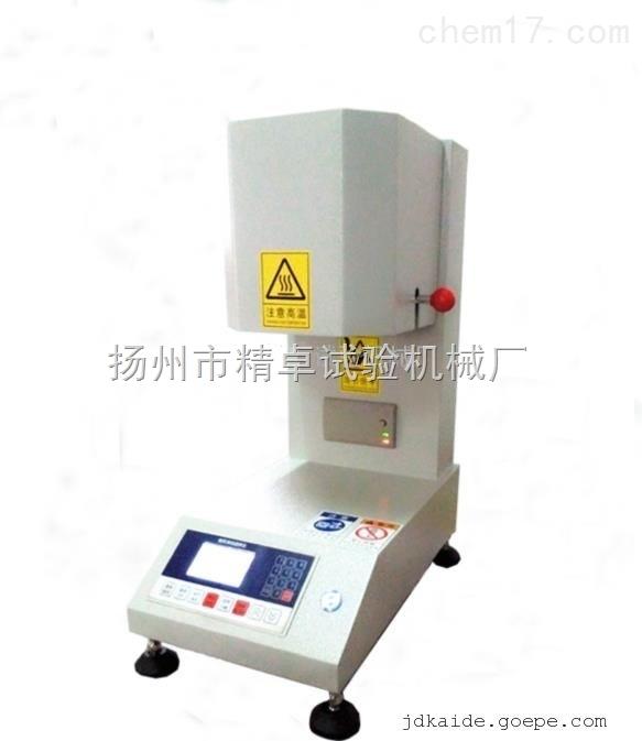 扬州熔体流动速率仪