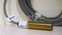 BHSB249V-PSD25-S04巴鲁夫BALLUFF传感器,巴鲁夫接近开关,上海现货