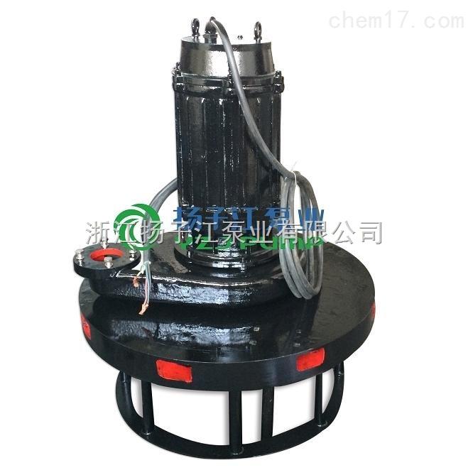 排污泵QXB型潜水离心式曝气机|潜水曝气机|水下曝气机