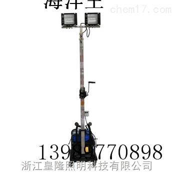 SFW6120海洋王移动照明灯