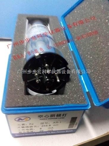 空心阴极灯as-1 铋bi-原子吸收空心阴极灯 铋bi 金属元素灯 北京有色