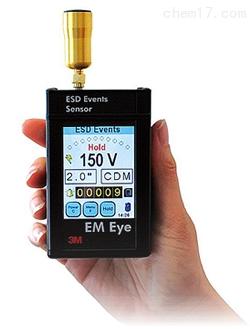 CTM048 静电事件探测仪