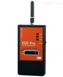 CTM082 静电事件指示器