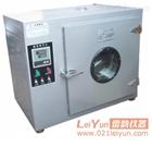 沪老品牌厂家促销-强制对流干燥箱-不锈钢强制对流干燥箱