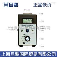 AIC-2000AIC-2000负氧离子检测仪,负氧离子检测仪,进口负氧离子检测仪