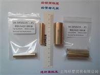 透析袋MD44-1500D 5米1卷
