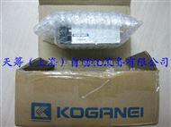 SGDAQ20*30代理日本KOGANEI小金井气缸*正品