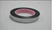 防静电包装胶带(封口,固定)
