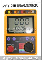 接地电阻测试仪接地电阻表