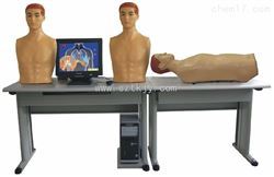 TKMX/GGF 学生实验机(网络版)智能化心肺检查和腹部检查教学系统教学系统学生机