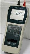 DL18-YZ32数字式杂音计