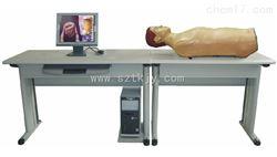 TKMX/F(学生实验机)(网络版)智能化腹部检查教学系统学生实验机