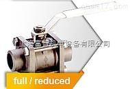 EDS德國bohmer伯馬球閥/直通球閥/不銹鋼球閥焊接端
