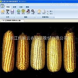 TPKZ-2玉米考种仪以一副图像准确测定出玉米果穗的各形态指标
