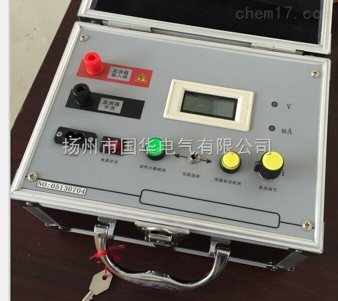 避雷器在线监测校验仪