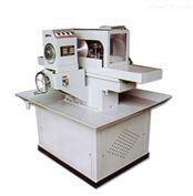 SCM-200型全自动双端面磨平机