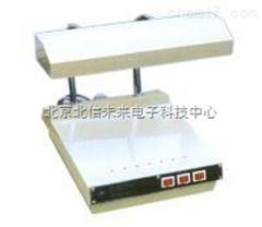 JC07-ZF-1三用紫外线分析仪