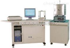 QT18-QL-HW2000D管状红外碳硫分析仪