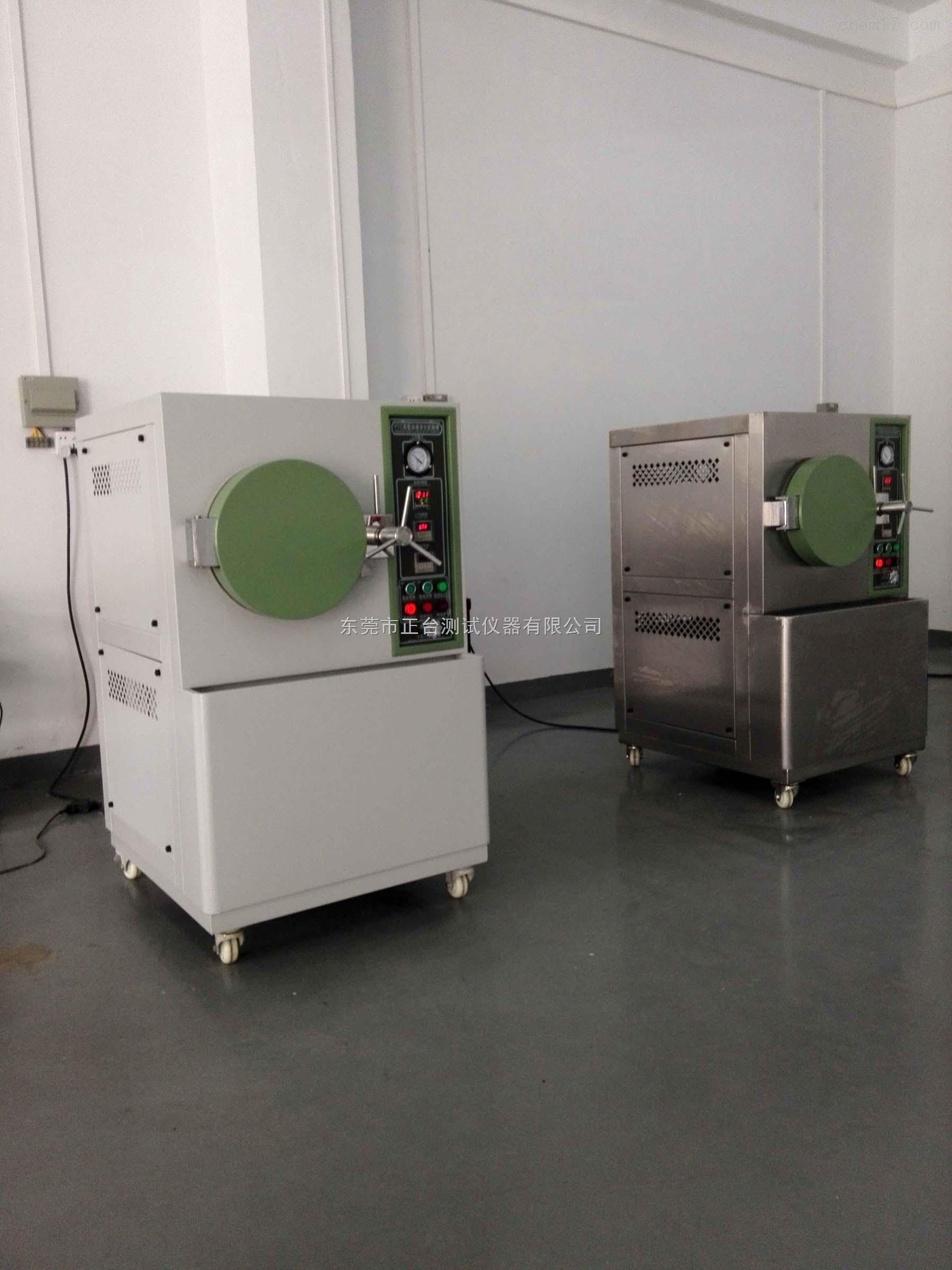 LED试验机