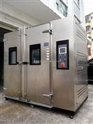酸雨试验箱/模拟酸雨气候箱