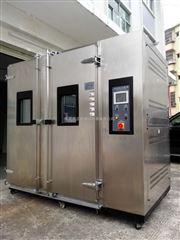 ZT-CTH-200Y酸雨试验箱/模拟酸雨气候箱