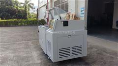 盐雾综合测试仪,盐雾综合测试设备