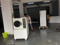 PCT-ZT-250PCT测试