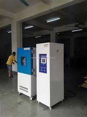 ZT-CTH-150C多功能材料伸长率拉伸模量测试仪