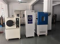 ZT-CTH-800A盐酸气体试验箱/盐酸试验机
