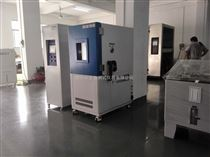 ZT-CTH-400J积冻雨气候箱