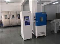ZT-CTH-400Y酸雨模拟环境试验箱