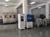 ZT-CTH-1000J凍雨防水試驗箱