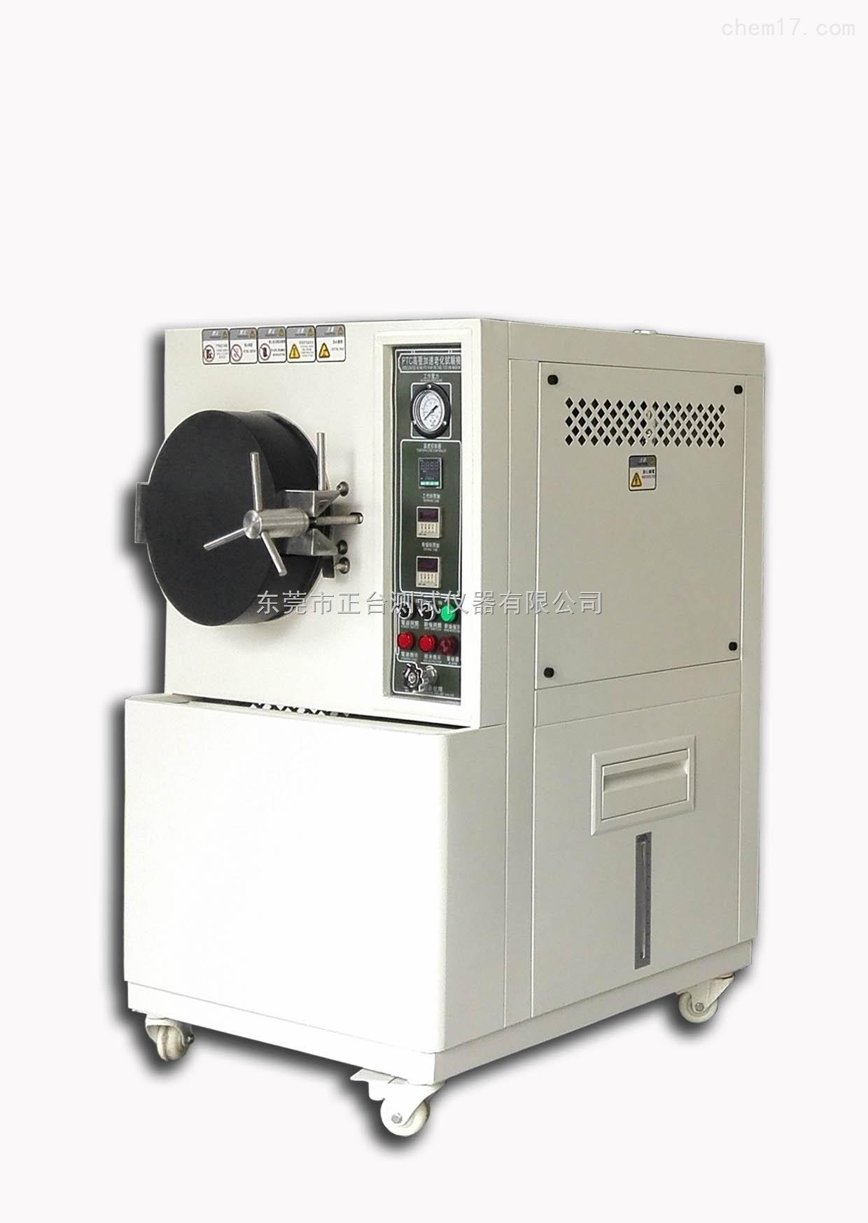 Pct高压箱