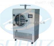 压盖型硅油加热原位冻干机