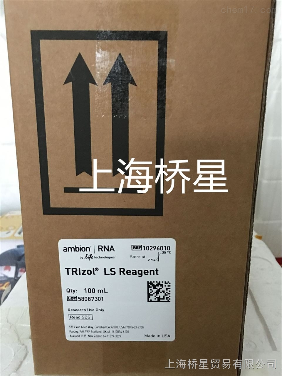 Trizol LS Reagent 100ml Gibco试剂